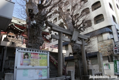誕生八幡神社(品川区上大崎)1