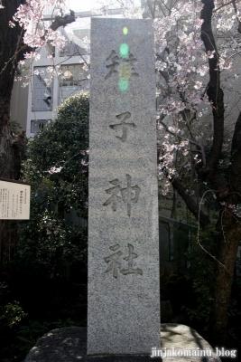 雉子神社(品川区東五反田)4