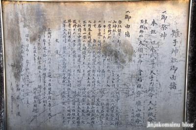 雉子神社(品川区東五反田)5