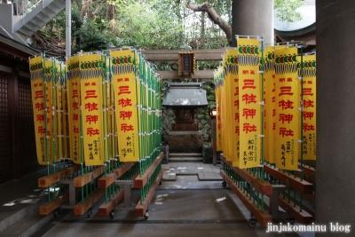 雉子神社(品川区東五反田)13