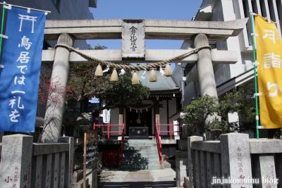 荏原金刀比羅神社(品川区荏原)3