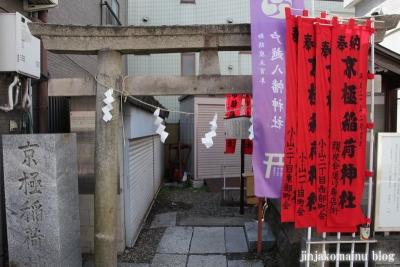 京極稲荷神社(品川区小山)2