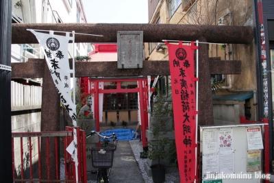 末廣稲荷神社(品川区戸越)1