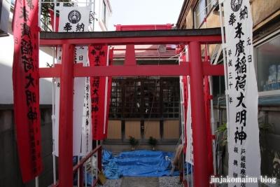 末廣稲荷神社(品川区戸越)5