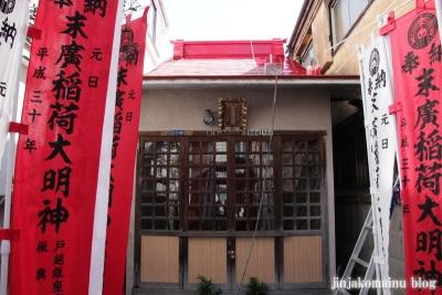 末廣稲荷神社(品川区戸越)6