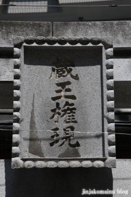 大井蔵王大権現神社(品川区大井)2