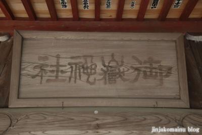 御嶽神社(八王子市丹木町)8