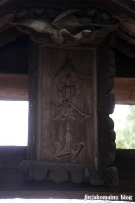 御嶽神社(八王子市丹木町)4