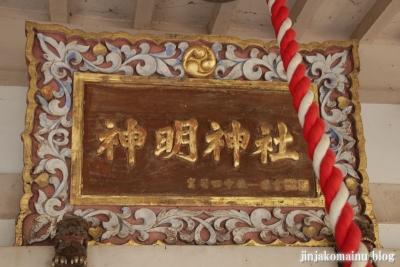 新明神社(八王子市加住町)8