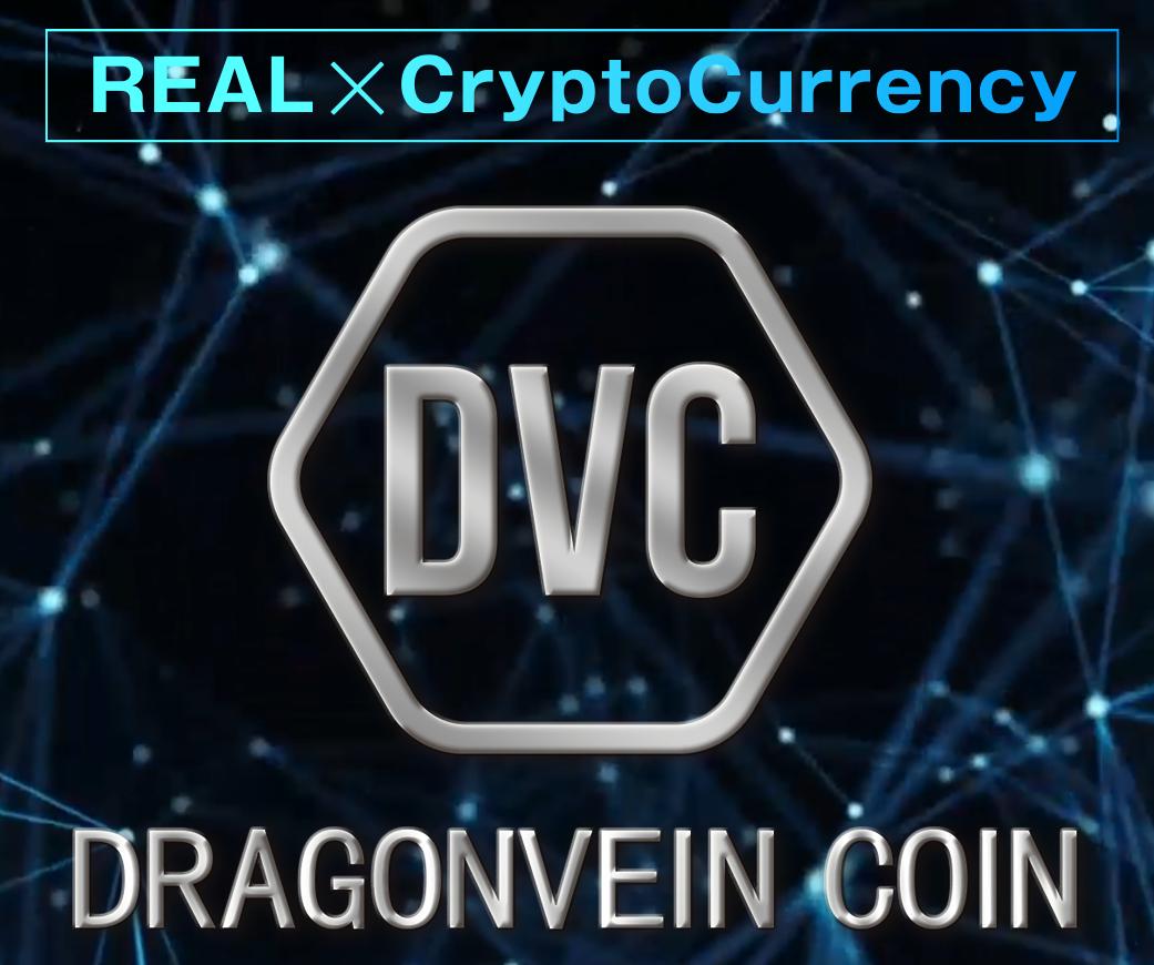 DRAGONVEIN COIN