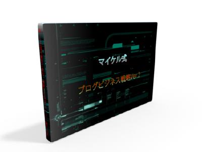 boxshot-free (1)