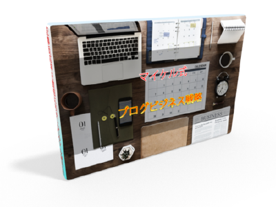 boxshot-free.png