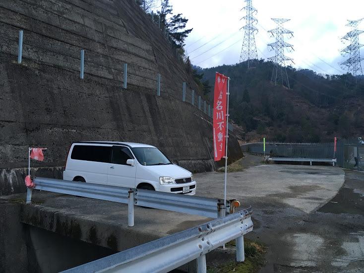 2018高岳/駐車