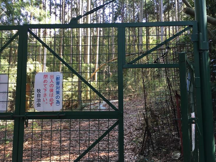 2018鴻野山/ゲート