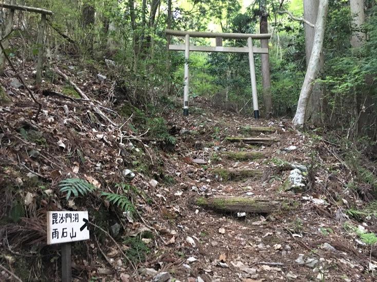 2018岩尾峰櫃ヶ嶽/登山口