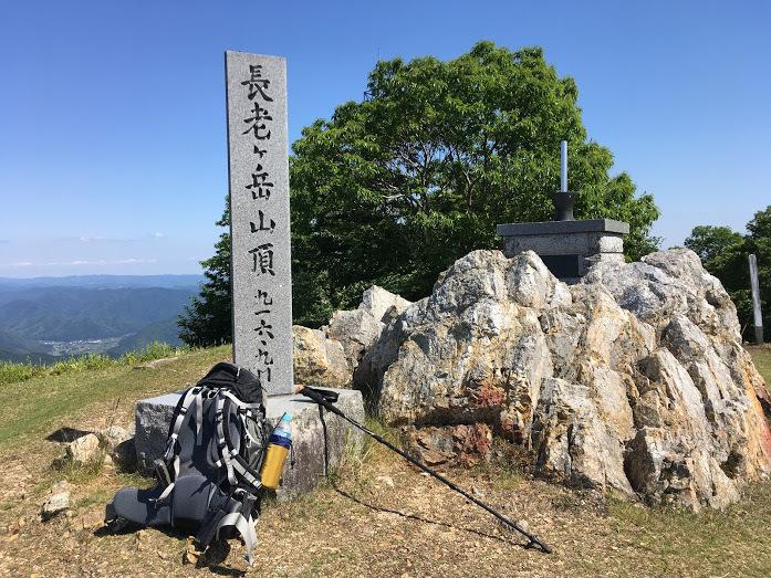 2018地蔵杉長老ヶ岳/長老ヶ岳撤収