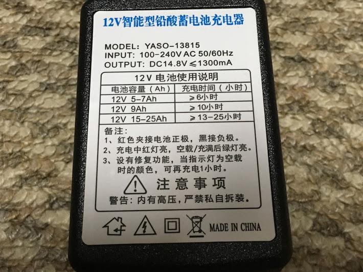 O'CELL12V3Ah/充電器説明