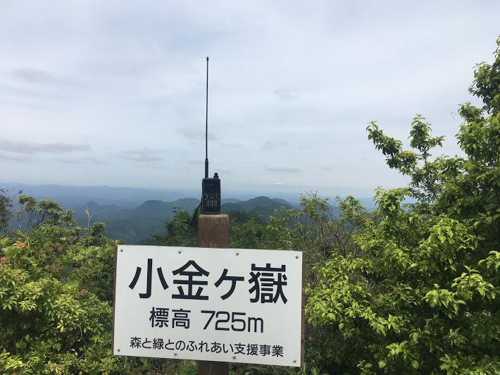 2018小金ヶ嶽/山頂