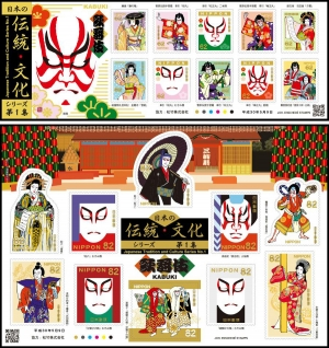 日本の伝統・文化シリーズ第1集