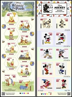 グリーティング切手ディズニーキャラクター2018