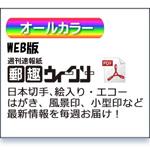WEB版YW