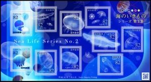 海のいきものシリーズ第2集