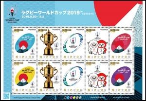 ラグビーワールドカップ2019TM(寄附金付)