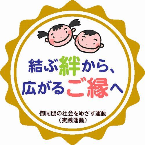 円プトラ(黄)