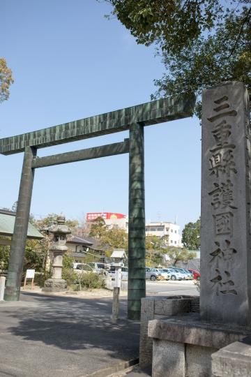 三重縣護國神社 01