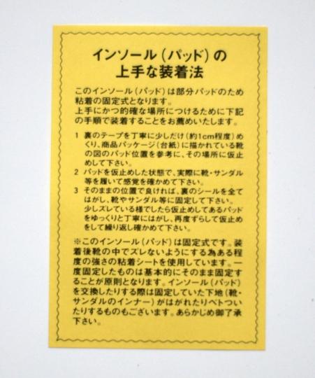 レザータンパッド 05