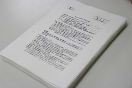 AERA_20180529_Moritomo-Document.jpg
