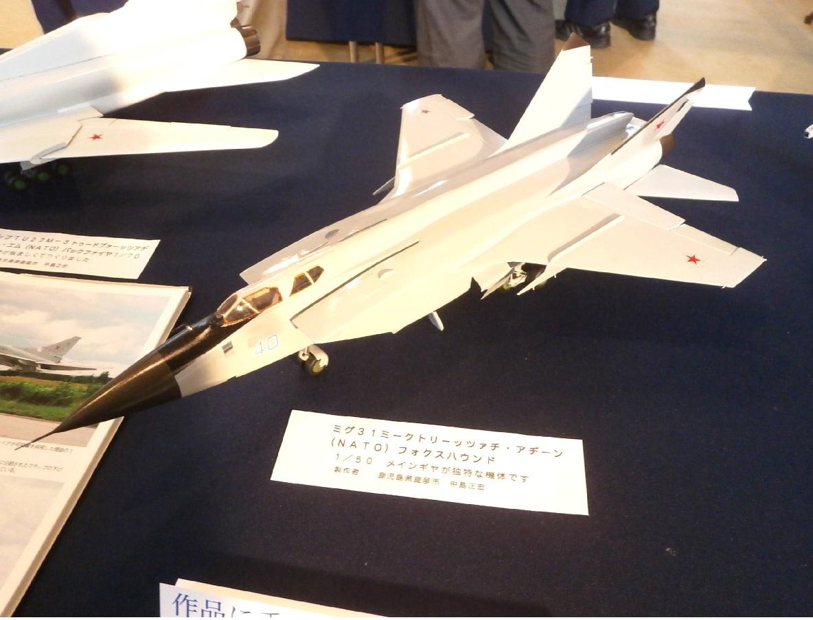 エアロ31