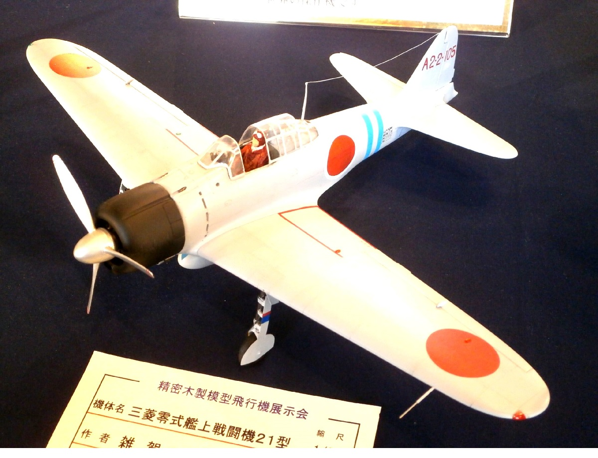 エアロ33