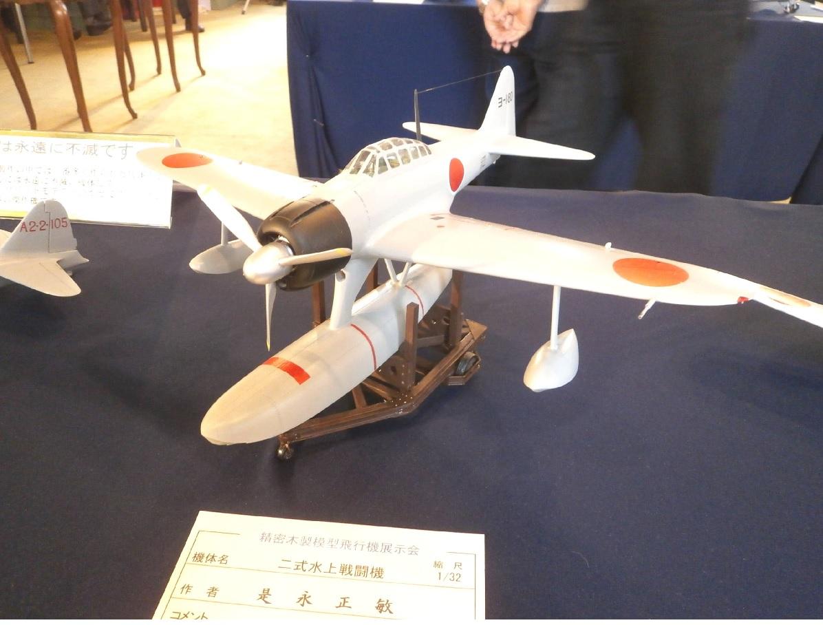 エアロ34