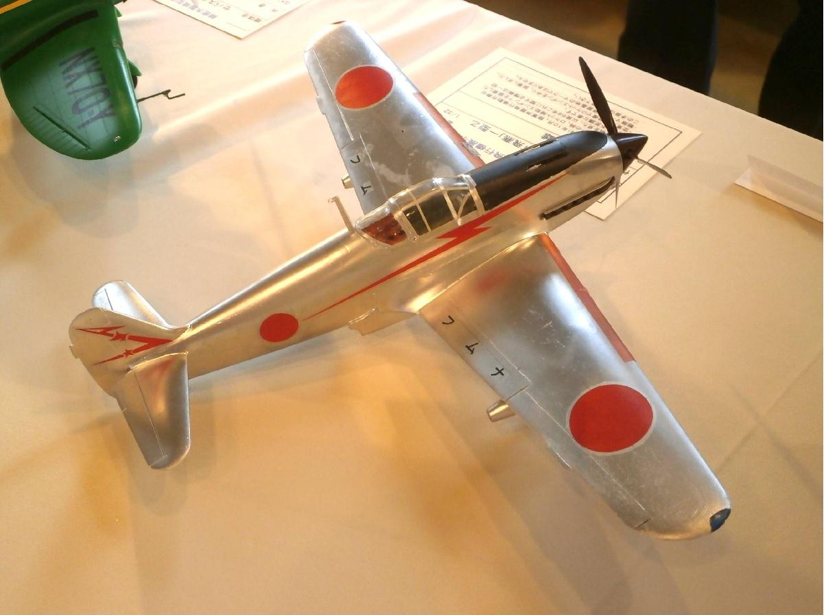 エアロ35