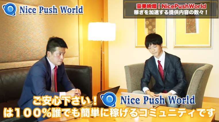 富永一郎 ナイスプッシュ(Nice Push)33