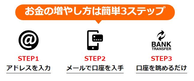 田中ひろし 裏わざ口座(TRICK WALLET)8