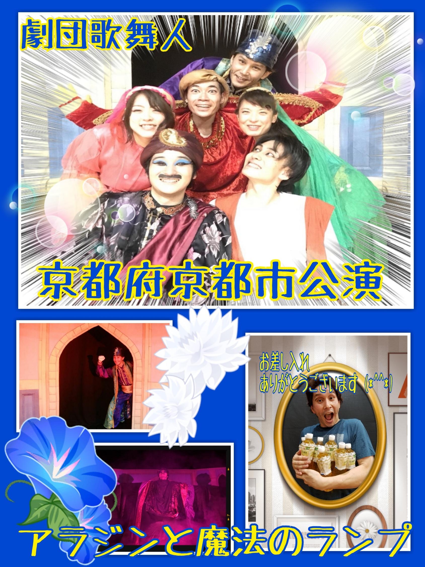 moblog_40160a8a.jpg