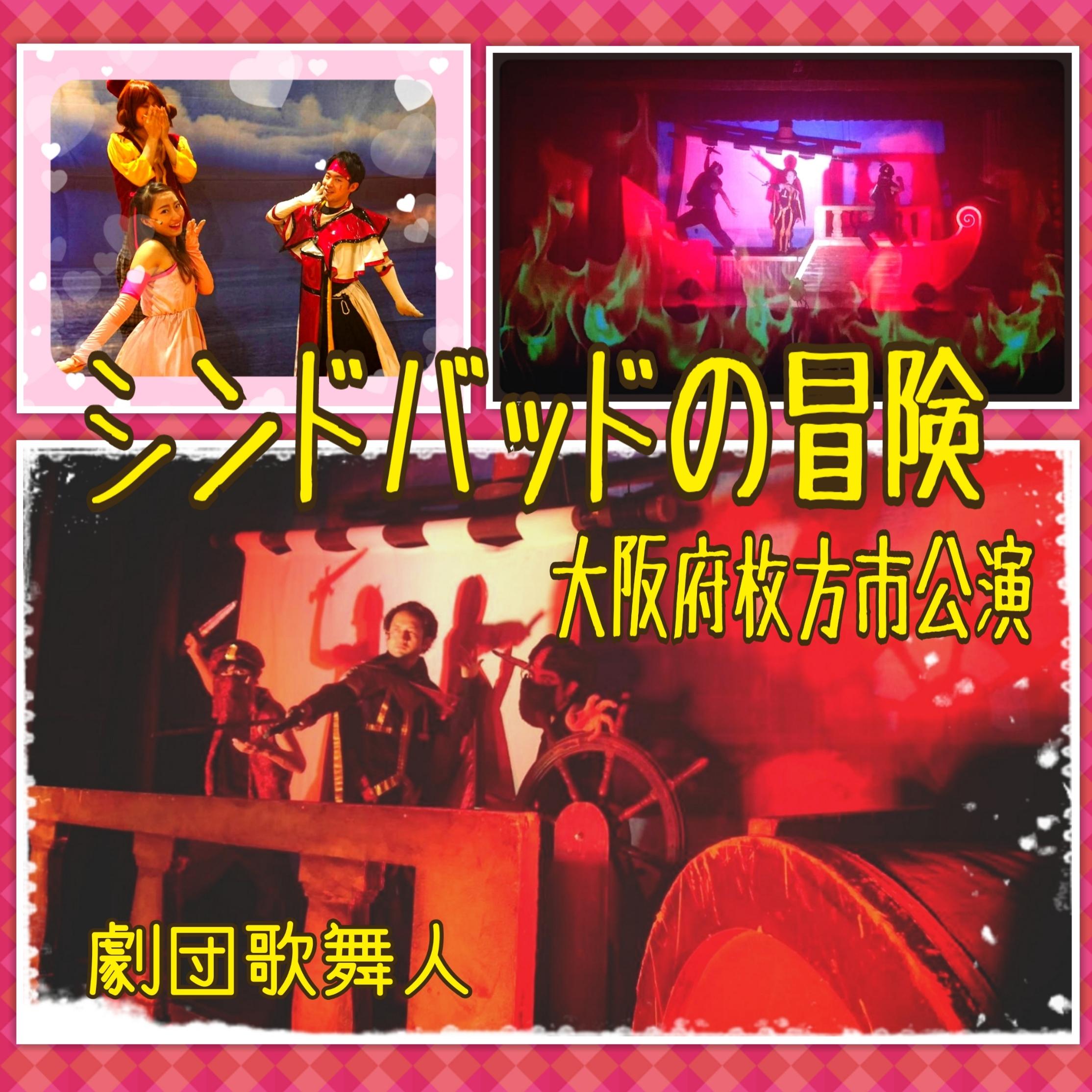 moblog_6a4437f9.jpg