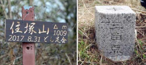 180407住塚山