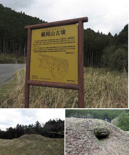 180407楯岡山古墳