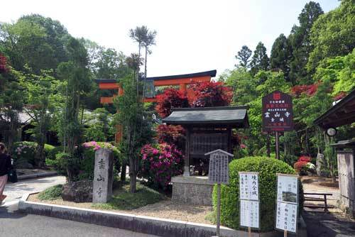 180501霊山寺