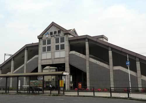 180517桜井駅