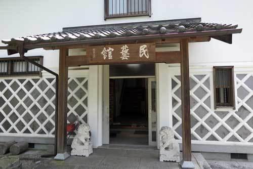 180515民藝館