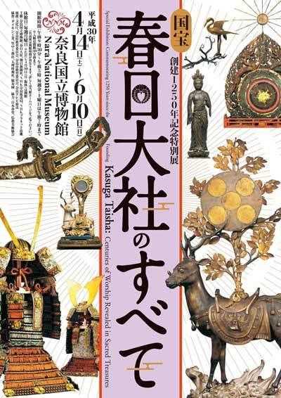 kasuga_0_ページ_1