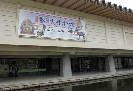 180529奈良博