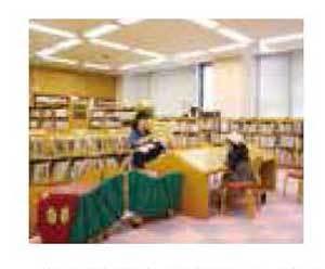 図書館特集2