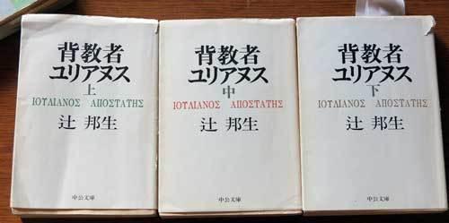 180701文庫本