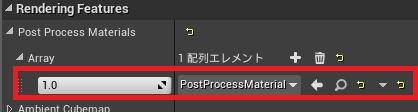ポストプロセス015