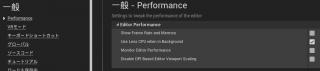 CPU制限000